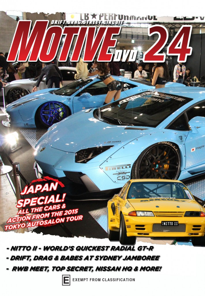Motive 24 Front Cover