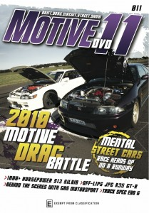 Motive DVD #011 front cover