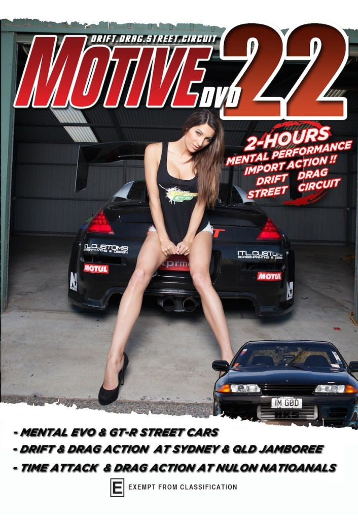 Motive 22 front cover