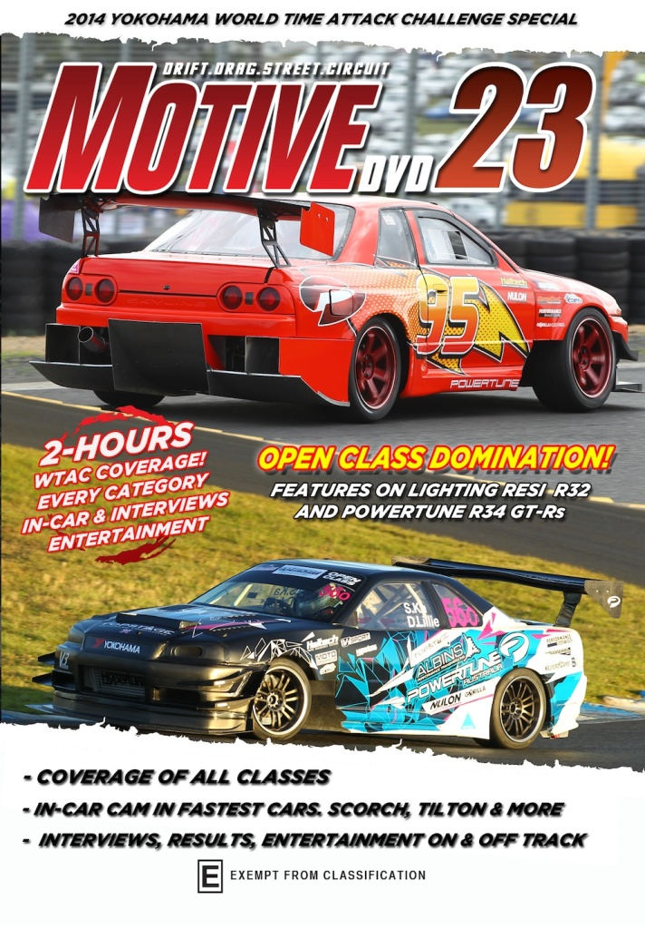 M23 Front cover