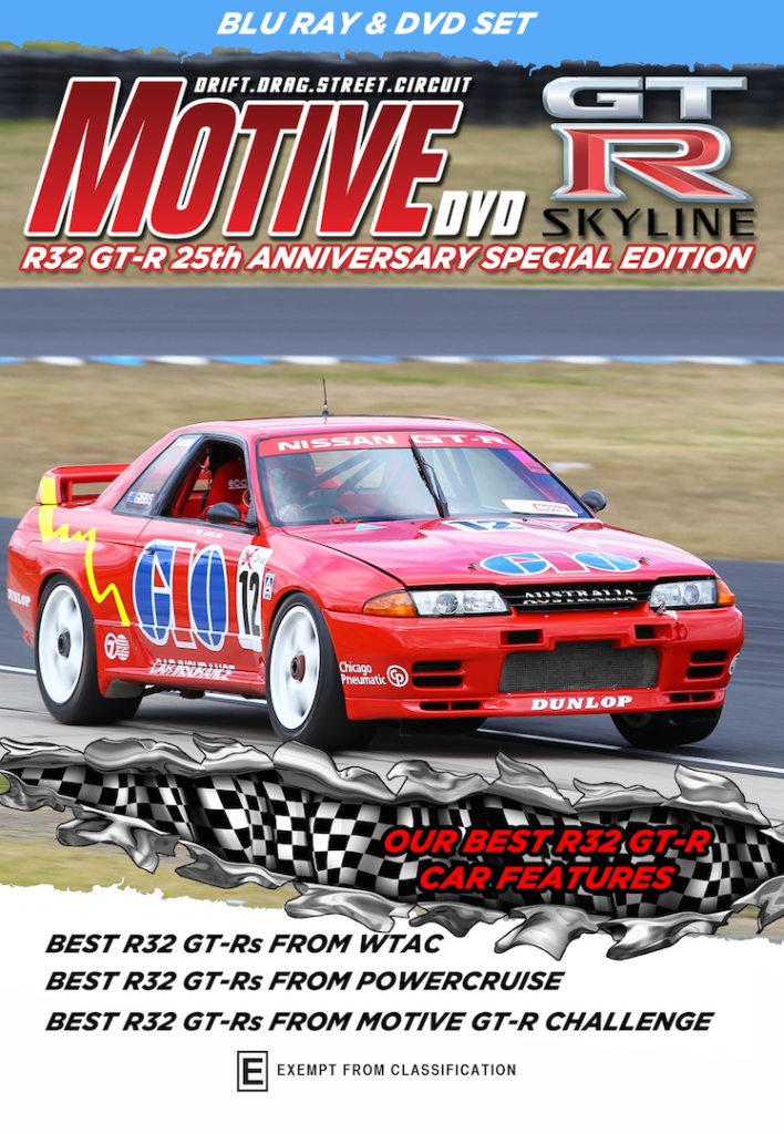 Motive R32 GT-R Blu Ray front cover